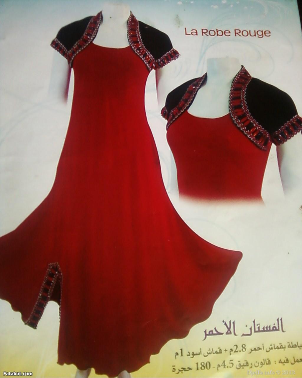 46b658f825176 قسم طلبات الاعضاء 4 ......  الأرشيف  - منتديات الجلفة لكل الجزائريين و العرب
