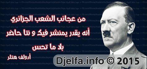 هتلر في حلة جديدة 142770969250471.jpg