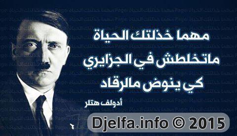 هتلر في حلة جديدة 142770973619021.jpg
