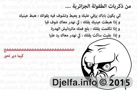 Info algerie sport.dz