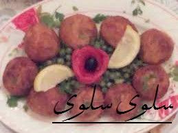 سفيرية  الجزائرية 148898220931041.jpg